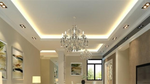 Evinizin Dekorasyonu İçin Öneriler